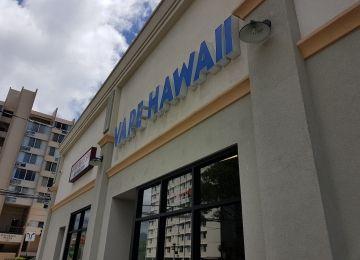 Vape Hawaii