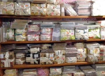 The Bakery Fabrics