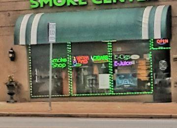 Smoke Center in Tyler