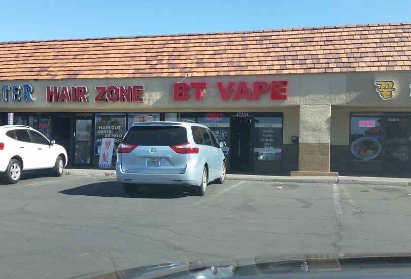 Break Time Vape Shop