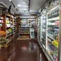 Smoking N Vaping Store