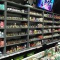 Vapor Viper � Vape Shop