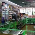 Vape & Smoke Shop - Pines