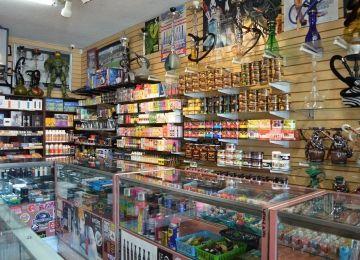 Mike's Smoke Shop