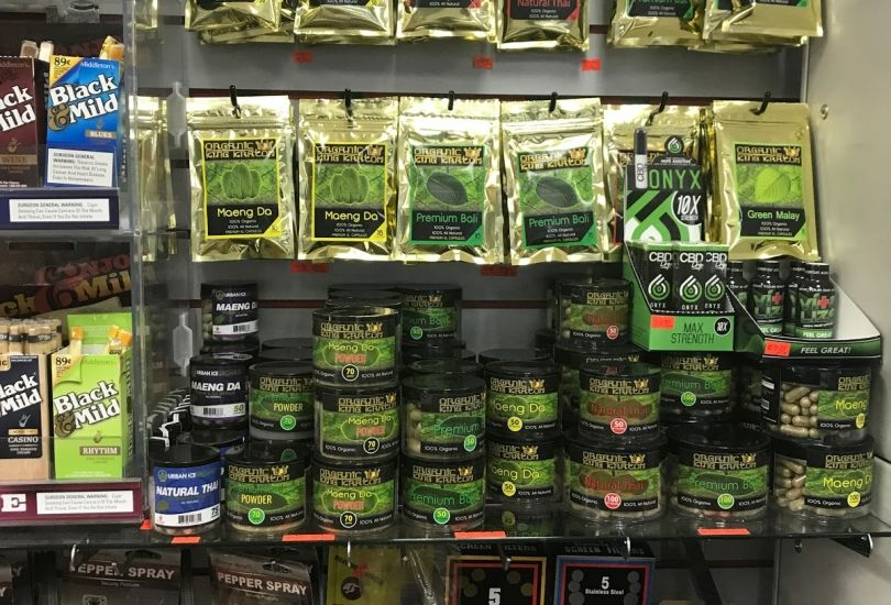 King Kratom- 420 Smoke Shop