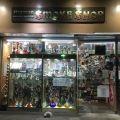 Hoboken Smoke Shop