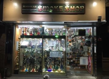 Hoboken Smoke Shop