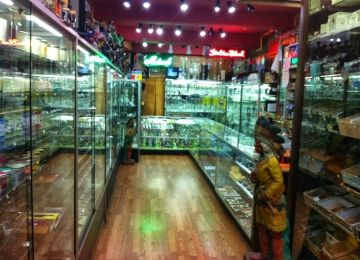 The Smoking Shop