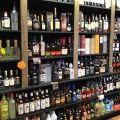 Joe's Wine and Spirits/Joe's Vapes