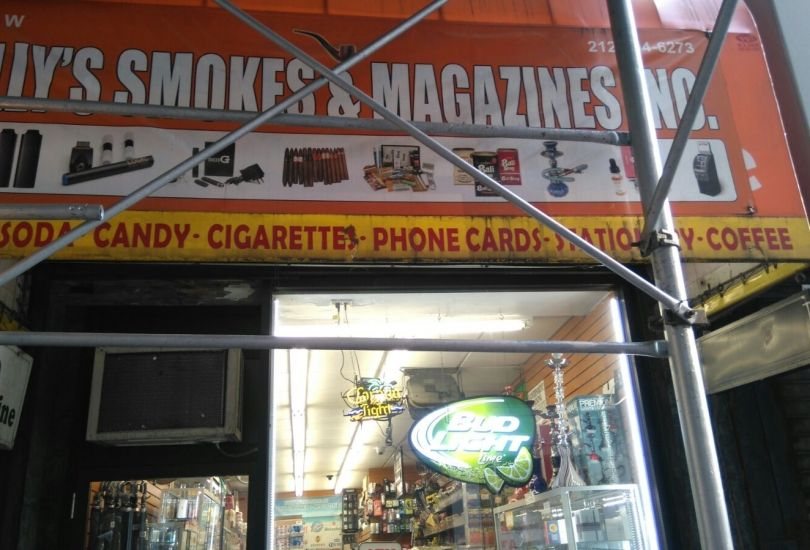 Ally's Smokes And Magazines Inc