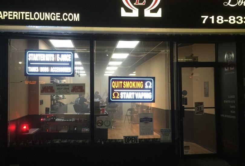 Vape Rite Lounge